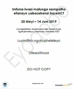 Example of the isiXhosa hardcopy